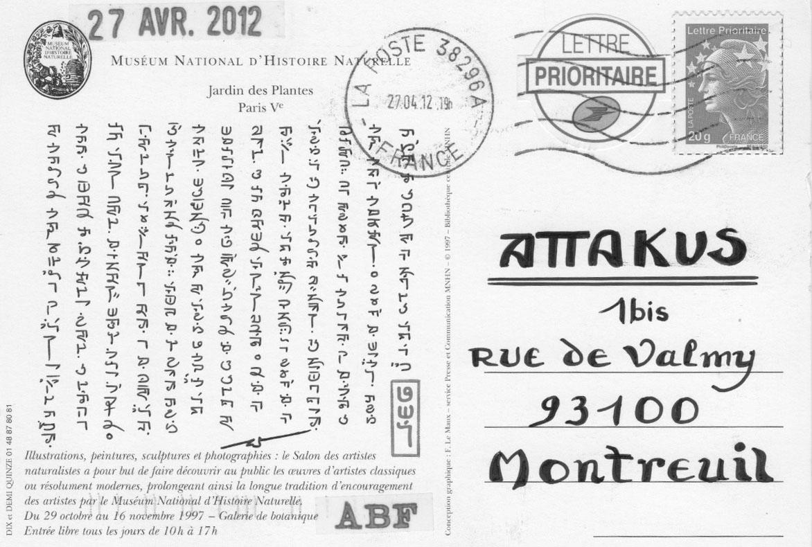 http://www.hubertdelartigue.com/Attakus/lettreanonyme/clue2.jpg